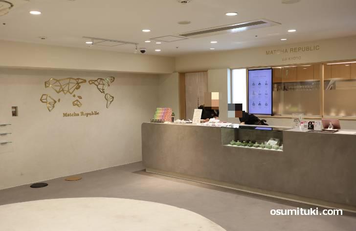 抹茶共和国MatchaRepublic 京都タワーサンド店