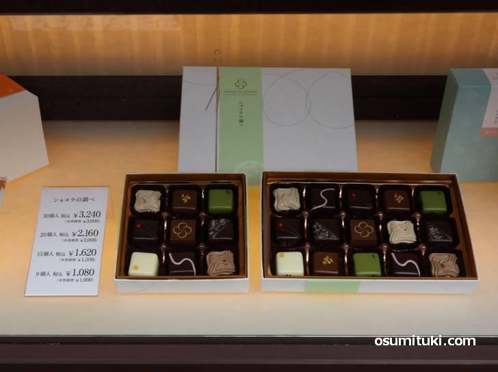 色鮮やかなチョコレートが並んでいました