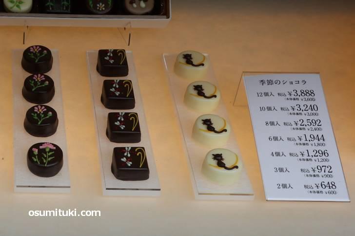 2個、648円(税込)から購入可能