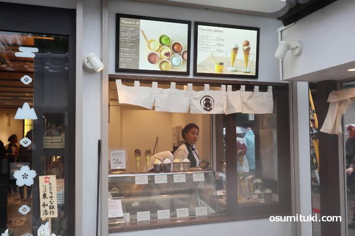 スヌーピーショコラ京都 嵐山店