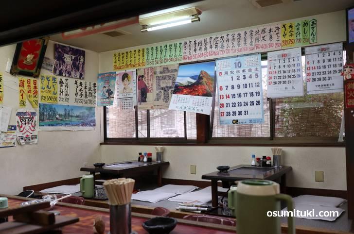 昭和の大衆食堂という雰囲気(赤のれん)