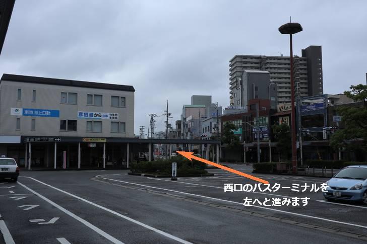 駅西口を出てバスターミナルの前の通りを左へ