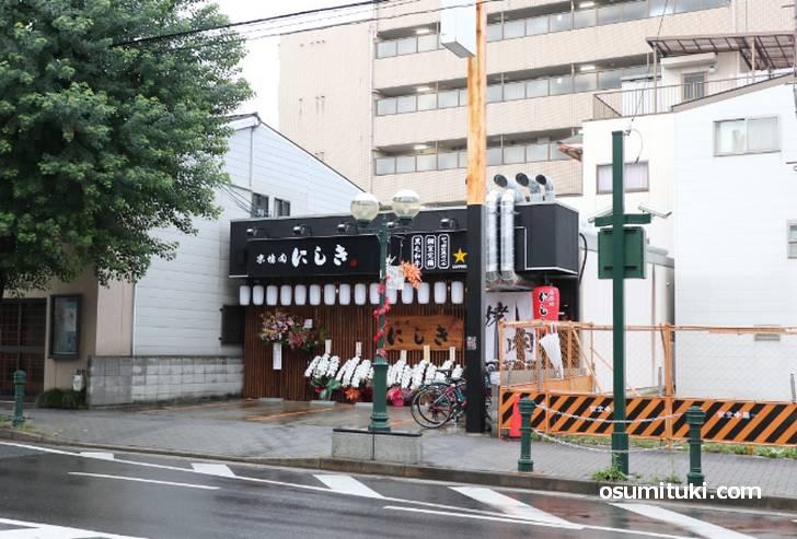 2019年10月19日オープン 京焼肉にしき 千本今出川店