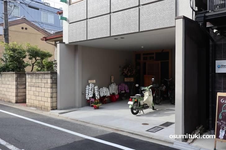 食の喜、夷川通両替町にお店があります