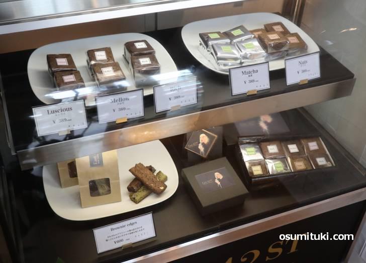 ブラウニーはチョコの濃度で3種類あります
