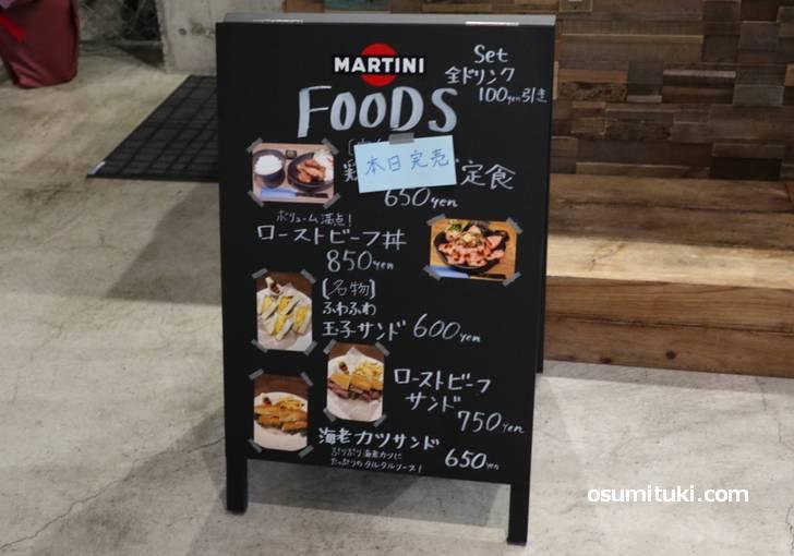 昼のランチ定食はローストビーフ丼や唐揚げ定食など