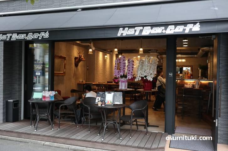 HoTBar+Cafe(店舗外観写真)