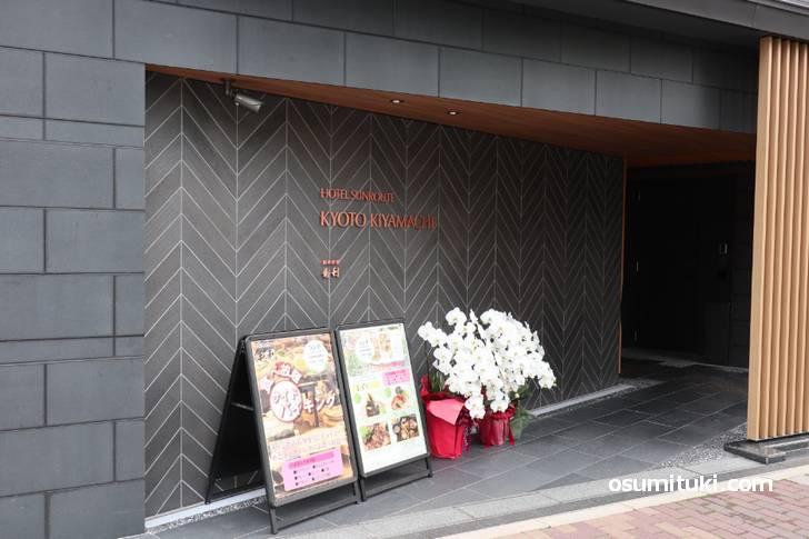2019年9月1日オープン 創作料理 毛利 京都
