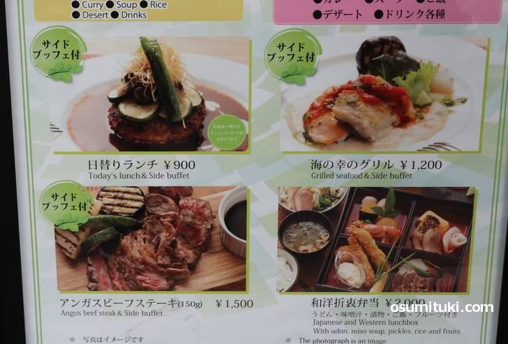 メイン料理は「日替わりランチ(900円)、海の幸のグリル(1200円)、アンガスビーフステーキ(1500円)」
