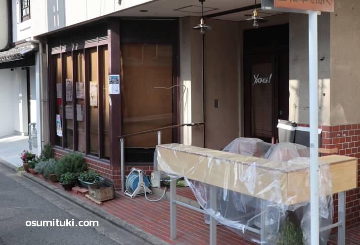 移動しない竹村商店(店舗外観写真)