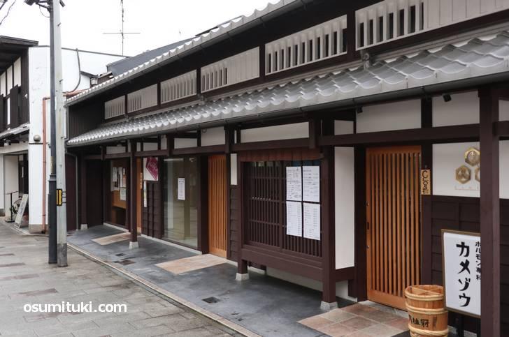 竜馬通り商店街の京町家風のテナントで開業予定