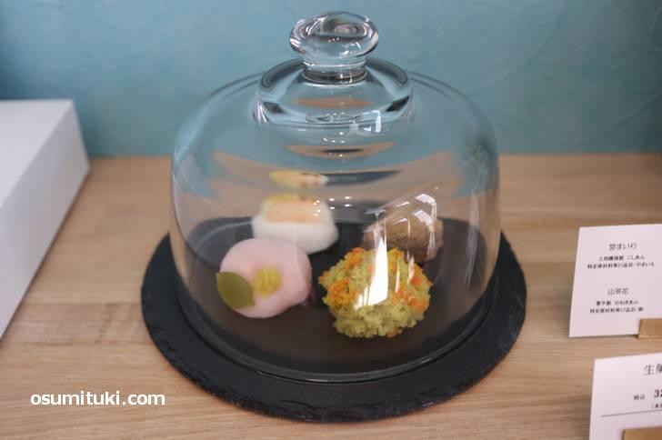 生菓子(4種)