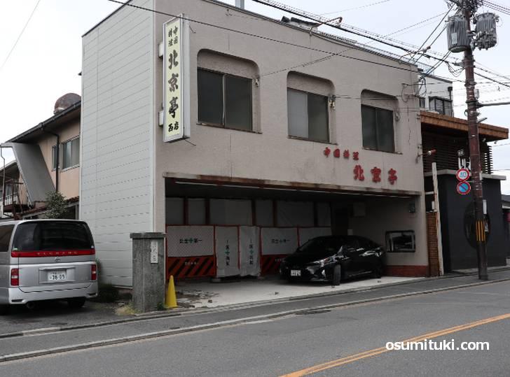 北京亭の元店舗に工事用カバーが設置される(2019年7月6日撮影)