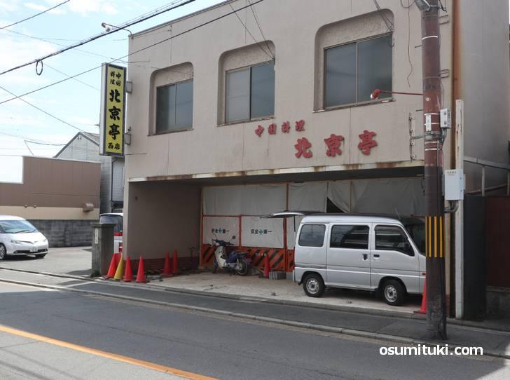 桃花春の新店舗が工事を始めた時に撮影(2019年10月3日撮影)