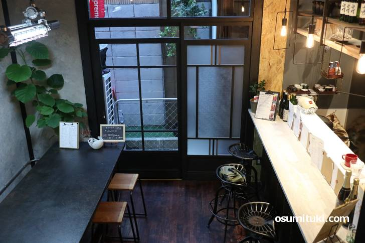 DS+ CAFE(ディーエス プラス カフェ)