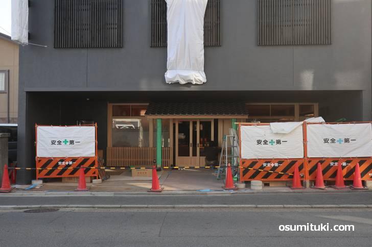 京町家のようなデザインの入口で観光客を意識した店づくりです