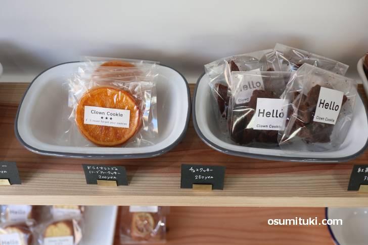 ドライオレンジハーブティークッキーとチョコクッキー