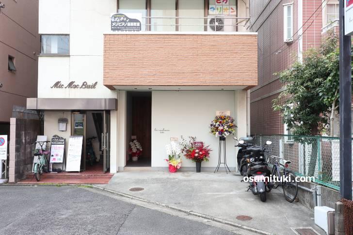 2019年11月1日オープン Le Cadeau (カドー)