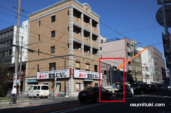 焼肉石屋府庁前店(店舗外観写真)