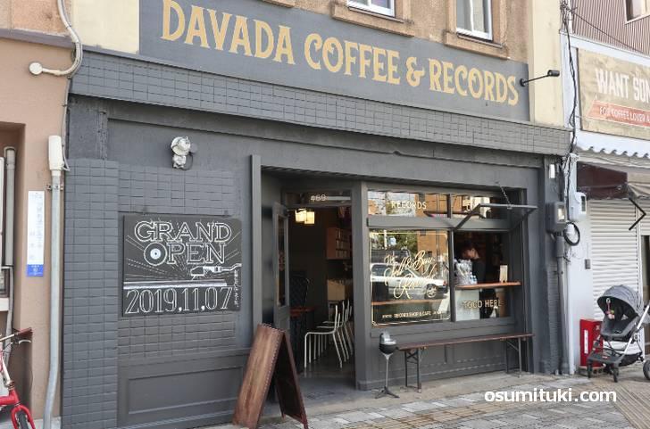 DAVADA COFFEE&RECORDS(店舗外観写真)