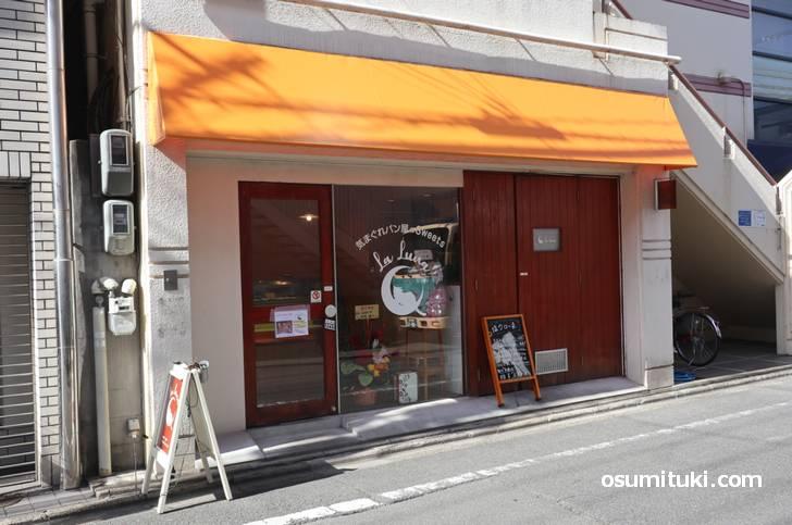 La Luna (クローネ専門店)の場所はライフ壬生店の隣りです