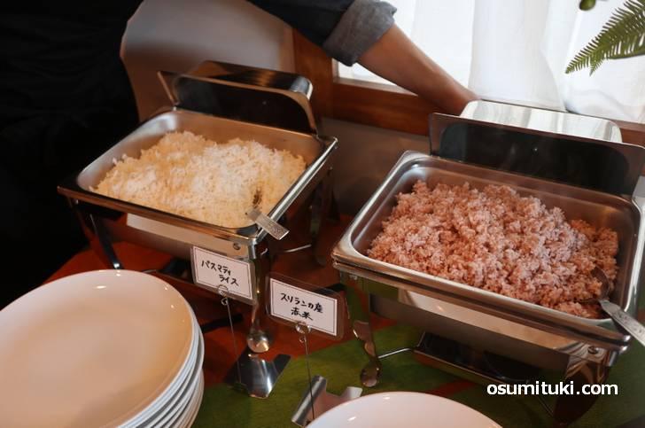 お米はバスマティ、スリランカ産赤米の2種類