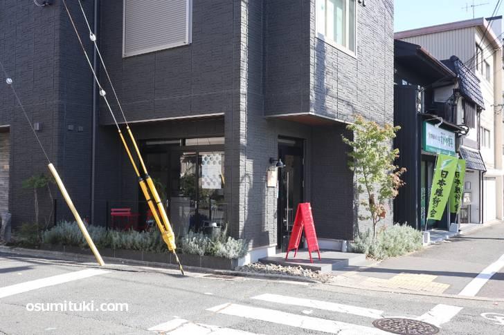 大徳寺のすぐ近くにあるカフェシュクシュク(Cafe ShukuShuku)
