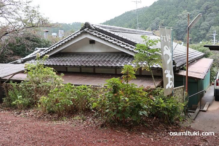 宇治田原の林道を走っていたらあった手打ちそばのお店「そば処みろく」