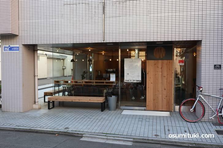 2019年11月22日オープン GOODMAN ROASTER (京都・四条)