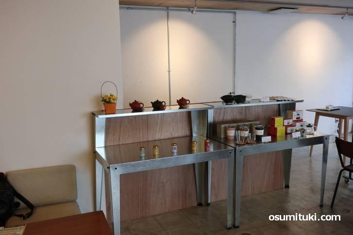 台湾に2軒の店舗をもつコーヒーロースターです