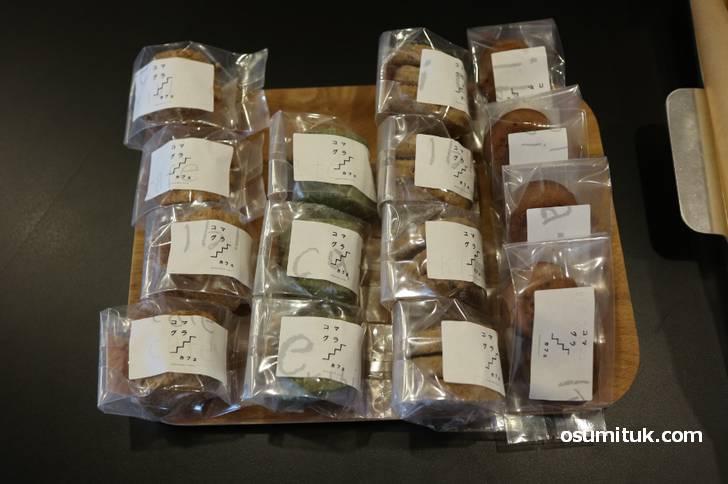 東京・吉祥寺にあるコマグラさんの焼き菓子も置いてありました
