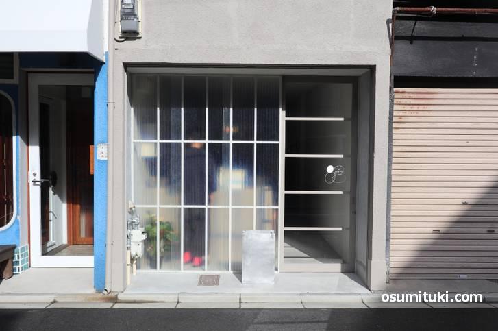 swimpond coffee (スイムポンドコーヒー)店舗外観写真