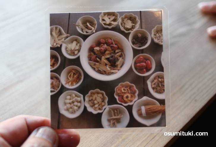15種類の漢方を2時間煮込んだ薬膳スープだそうです