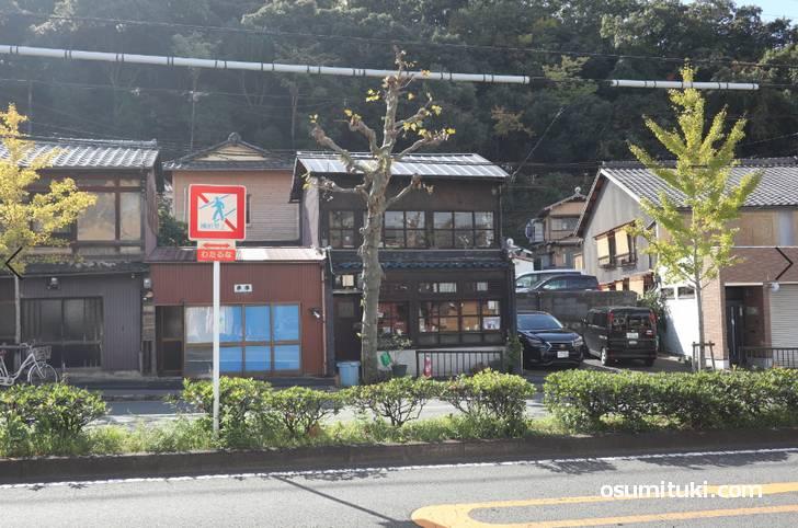 素食カフェRen 銀閣寺店、今出川通沿いにあります