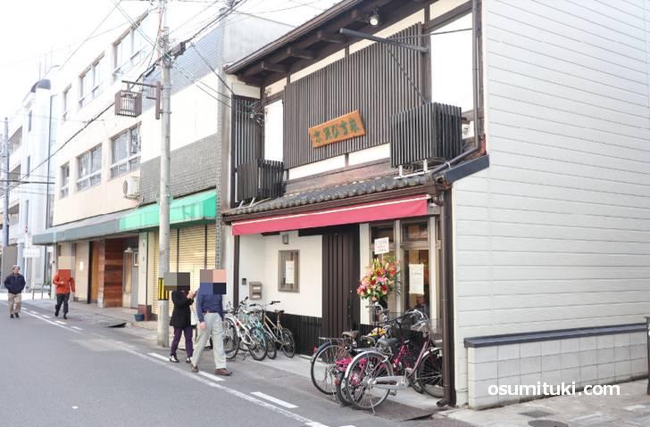 2019年11月18日オープン 京 笑びす家(京えびすや