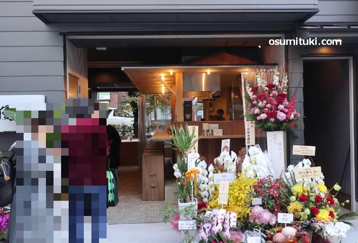 屋台優光 (京都ラーメン)が四条木屋町下ルで新店オープン