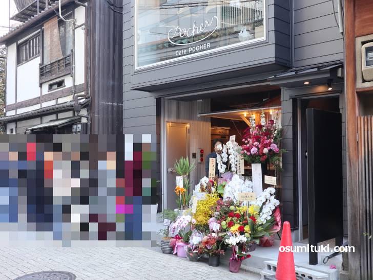 屋台優光 (京都ラーメン)は2019年11月15日11時30分~営業スタート
