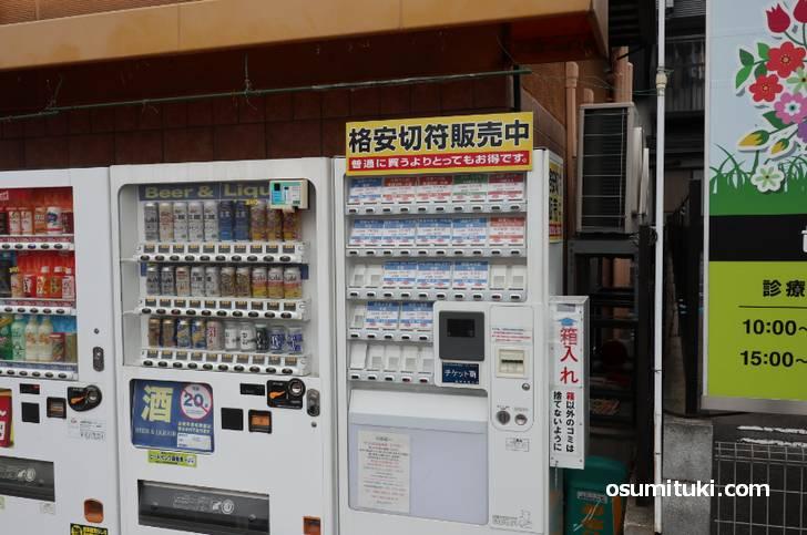 JR城陽駅の格安キップ自販機の場所は東口でて左の踏切手前です