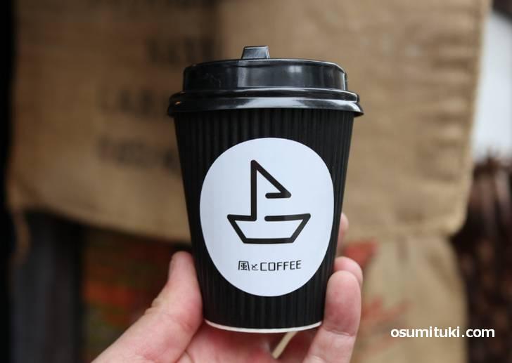 スペシャリティーコーヒーが1杯350円~450円(風とCOFFEE)