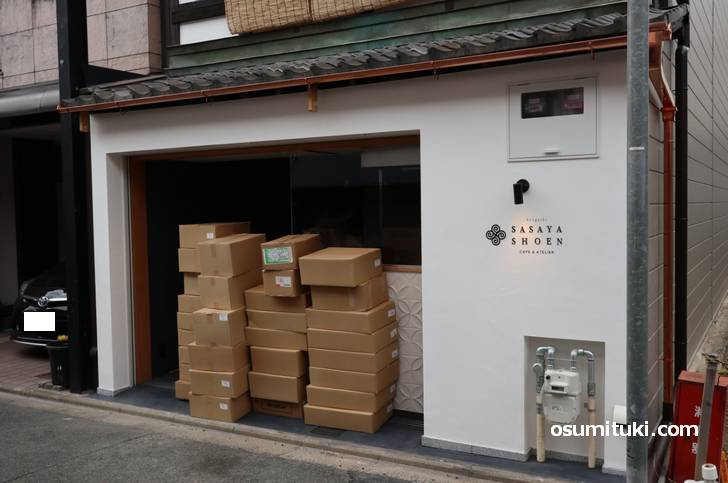 和菓子店ですが洋風のカフェになりそうです