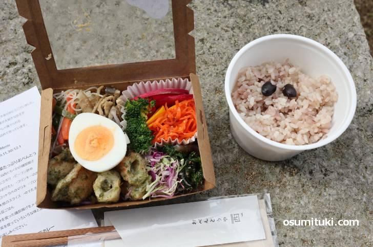 週末だけ営業する「おべんとうや西」さんの「野菜たっぷり弁当」