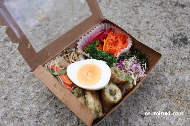 旬の野菜たっぷり弁当(8品目)