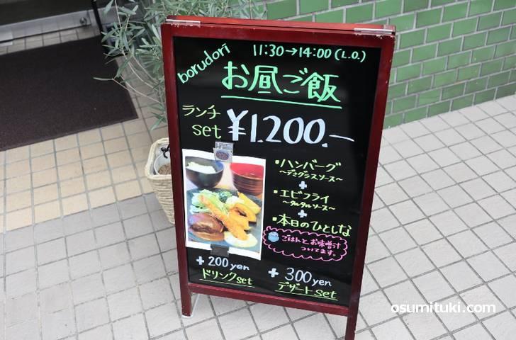 洋食ランチ定食が豊富なレストランです