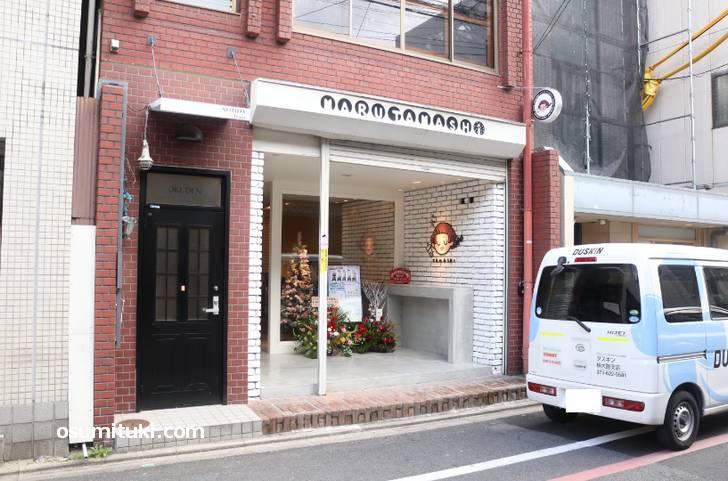 まる魂 (MARU TAMASHI)は錦通から富小路通を上がって右側です