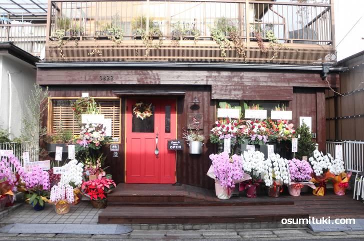 京FUJIHARUカレー(店舗外観写真)