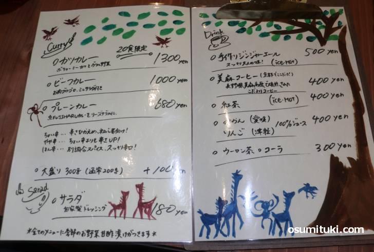 カレーは肉無しで680円、ビーフが入ると1000円、カツカレーは1300円