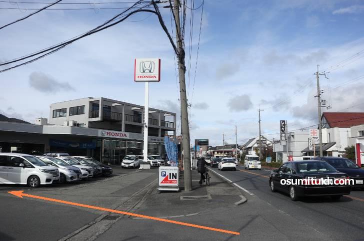 京都から行く場合、国道9号の並河交差点手前にある「ホンダ」の手前を左です