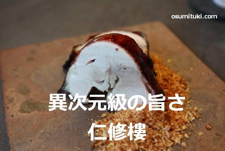 異次元級の美味しさ!中華料理 仁修樓(にんしゅうろう)