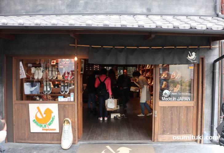 スピングルムーヴ 京都店は八坂通り沿いにあります