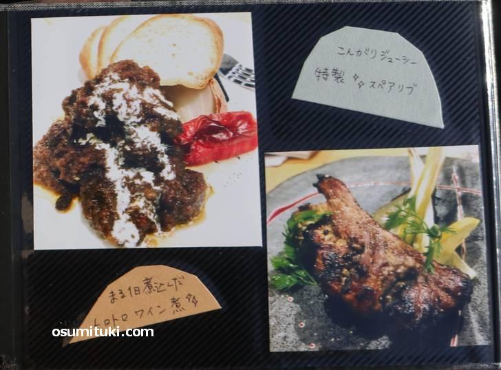 お肉料理もスペアリブなど多種多様です
